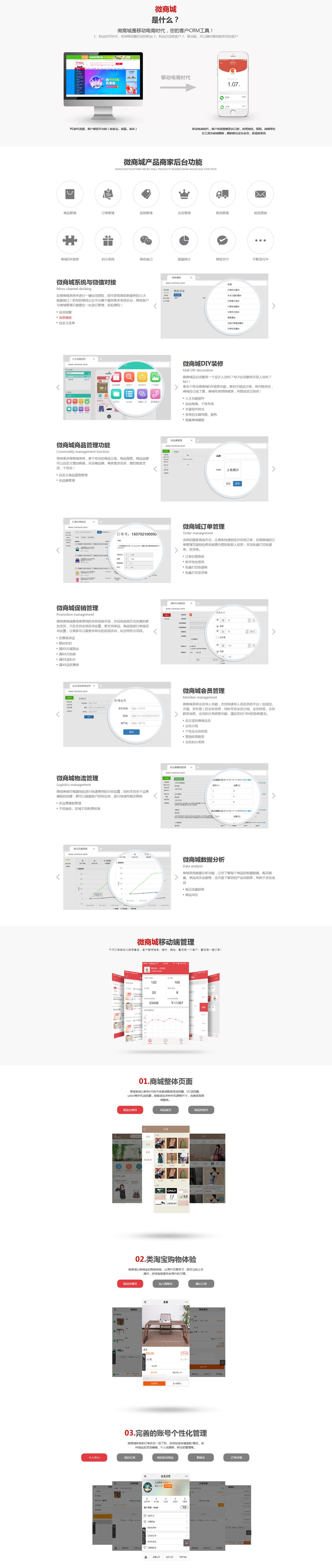 betway体育客户端设计网站